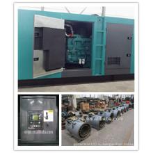 Генератор моющегося двигателя для продажи Филиппины с электрогенератором детали