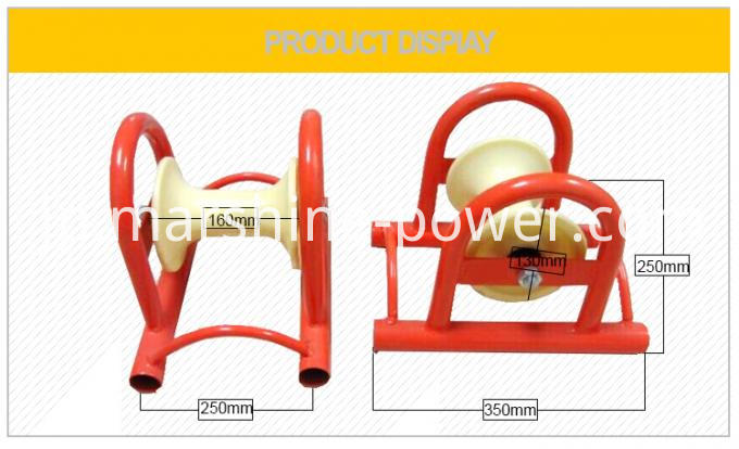 Sheave Pulley3