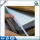 New products galvanized sheet metal ASTM A36 steel chequer plate