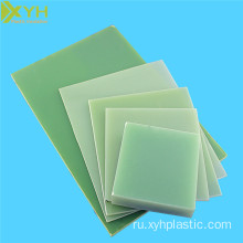 Green+10mm+Fr4+Fiberglass+Laminated+Plate