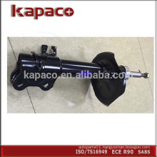Front shock absorber price MR992092 for MITSUBISHI PAJERO