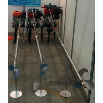 Kit Long Shaft / Juego De Cola De Motor