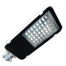 customized smart LED street lights