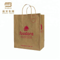 China Manufacturer Wholesale Recycled Custom Grocery Food Shopping Brown Kraft Paper Bag With Twisted Handles