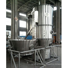 2017 FL series boiling mixer granulating drier, SS bin dryer, vertical rotary drayer