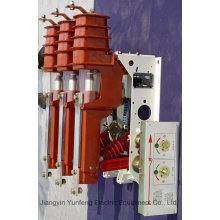 YFN12-12RD-Reliable Quality Hv Load Switchgear Tipo de interior con fusible
