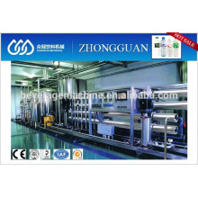 Sea Water Desalination Water Treatment System