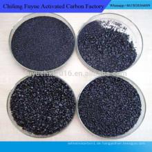 Großverkauf der fabrik carburizer / carbon raiser