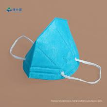 FFP2 Disposable Medical Protective Face Masks