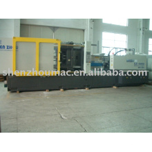 Injection Molding Machine(plastic injection molding machine, injection machinery)
