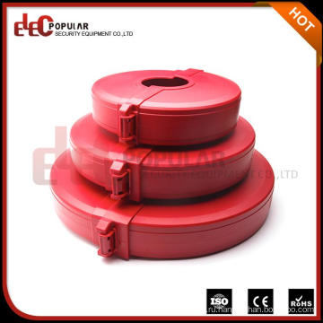Elecpular Новые продукты для подростков Безопасное устройство блокировки клапанов