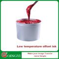 Qingyi hochwertige Trockenoffsetdruckfarbe