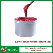 Циньи высокое качество сухой офсетной печати чернила
