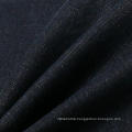 Novelty Cotton Viscose Spandex Denim Fabric