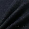 Novelty Cotton Viscose Spandex Denim Tela