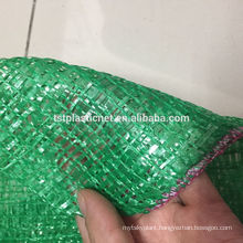drawstring tubular mesh bags for vegetables & fruits
