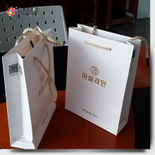 beautiful red free sample paper bag with handles