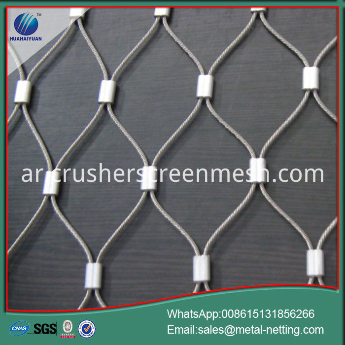 Woven Rope Mesh