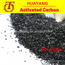 High purity additive carbon/recarburizer for steel casting plant