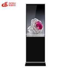 Wholesale price advertising display digital signage wallpaper
