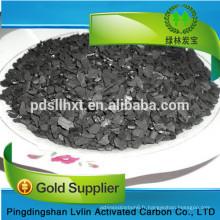 Vente de fournisseur d'or haute teneur en noix de coco granulaire à haute teneur en carbone activé / carbone activé de coquille de noix de coco