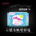 Women Health Care Sanitary Pads