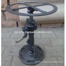 Industrial Metal Crank Stool Base