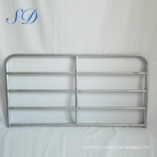 High Quality 5 Bar Steel Cattle Panel Gate