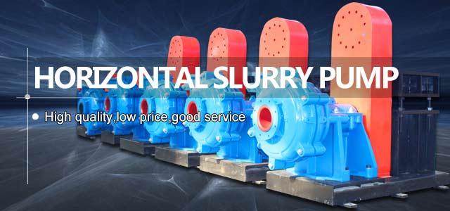 China Horizontal Slurry Pumps,Vertical Slurry Pumps