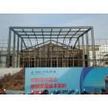 Prefabricated Steel Structure Sports Center (KXD-SSB1458)