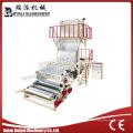 Ruian PE Film Blowing Machine