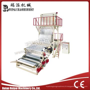 Machine à film soufflé plastique PE