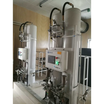 Oxygen Pressure Swing Adsoption Harga O2 Generator