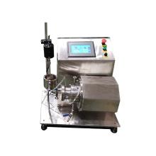 CSN-0.3L Lab horizontal bead mill