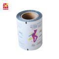 Película de embalaje laminada de 3 capas para café