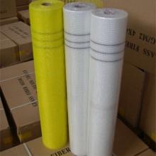 160g Fiberlgass Self-Adhesive Mesh/Alkaline Resistant Fiberglass Mesh