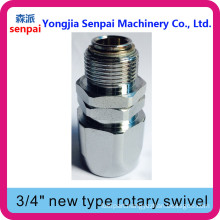Nozzle and Hose Swivel New Type Rotary Swivel