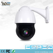 Caméra PTZ IP dôme 2.0MP CCTV 20X Speed