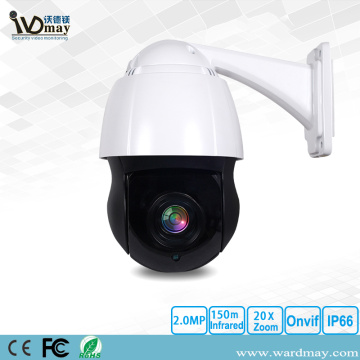 CCTV 20X Speed ​​dome 2.0MP IP PTZ Camera