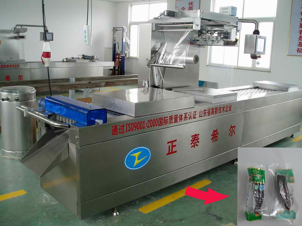 Manufacturer automatic beefbeef jerky stretch film vacuum packing machine