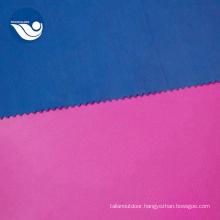 Polyester Lining Umbrella Taffeta Fabric