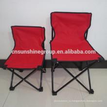 Недорогие металлические складные стулья