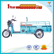2015 hot sale gear transmission electric tricycle cargo with brand motor