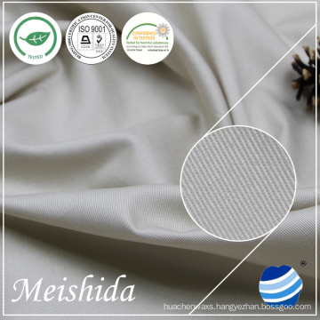 MEISHIDA 100% cotton drill 32/2*16/96*48 cotton sheeting fabric