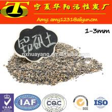Precio de fábrica de la bauxita calcinada resistencia alta temperatura para la venta