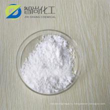 Питательных веществ 7558-80-7 КАС dihydrogenphosphate натрия