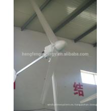 Generador de turbina de viento 300W
