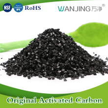 Economic high iodine GRANULAR coconut shell activated carbon hot sale in allibaba com china supplier