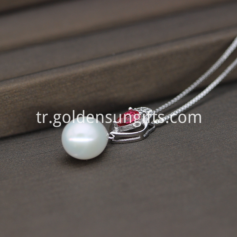 White Drop Pearl Pendant Necklace