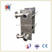 China Enfriador de agua del enfriador de aceite del intercambiador de calor de Evporator (S4)